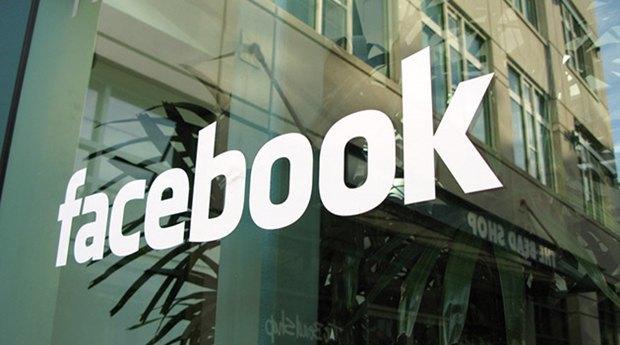 Facebook собирается обеспечить Африку бесплатным интернетом. Изображение № 1.
