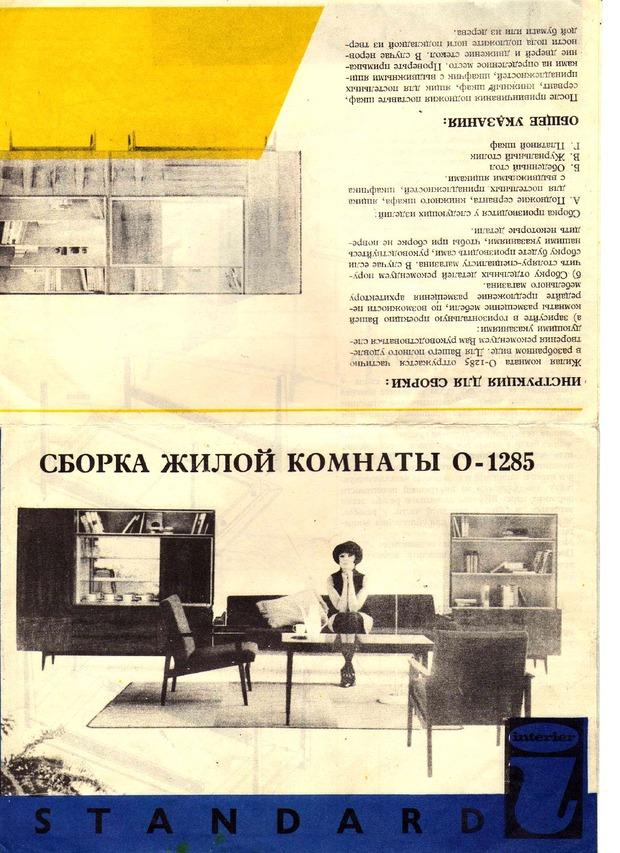 Мудборд: Арсений Жиляев, художник и куратор. Изображение № 95.
