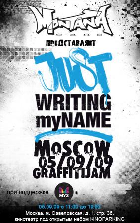 JUST WRITING MYNAME. Изображение № 1.