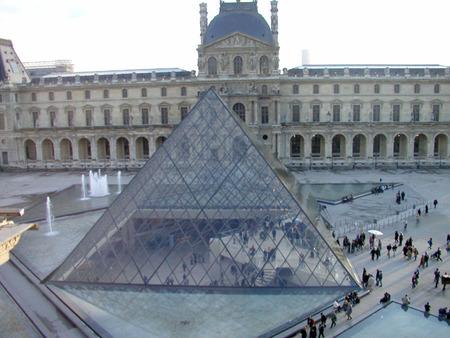 Великие музеи. Изображение № 3.
