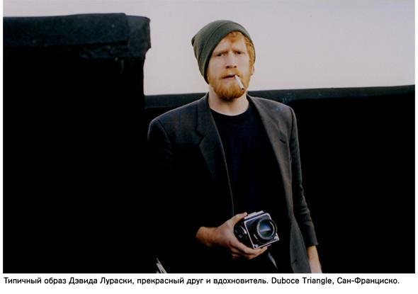 Фотограф – Ноэль Люсано. Изображение № 35.