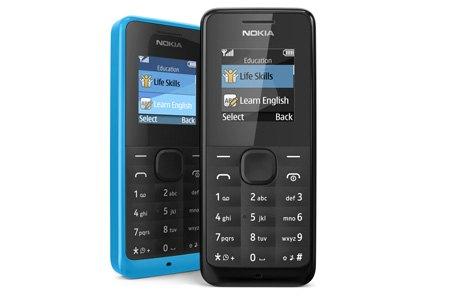 Nokia выпускает свой самый дешевый телефон. Изображение № 1.