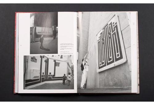 Не ждали: 8 альбомов о стрит-арте. Изображение № 35.