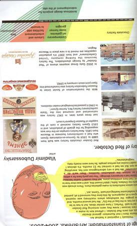"""Страницы из научных работ, опубликованных студентами """"Стрелки""""  в конце учебного года. Изображение № 17."""