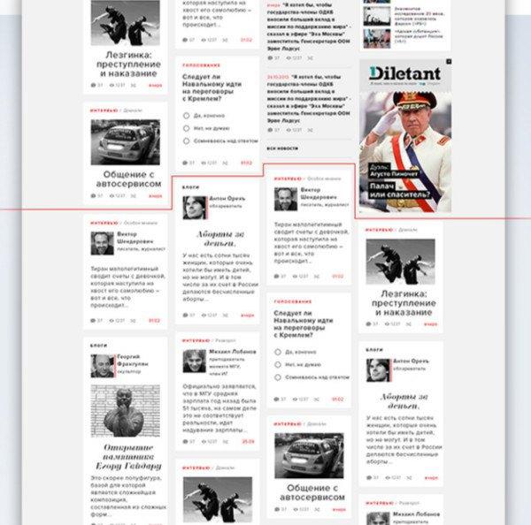 Опубликован редизайн сайта «Эха Москвы». Изображение № 3.