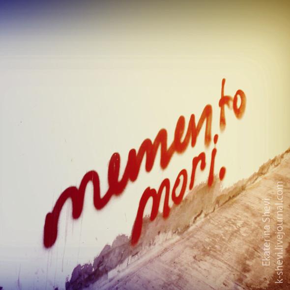 Прогулки по Москве. Изображение № 26.