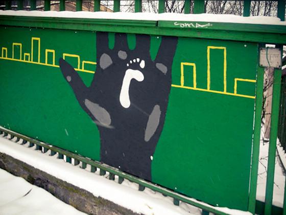 Изображение 5. Арт-забор как источник вдохновения.. Изображение № 5.