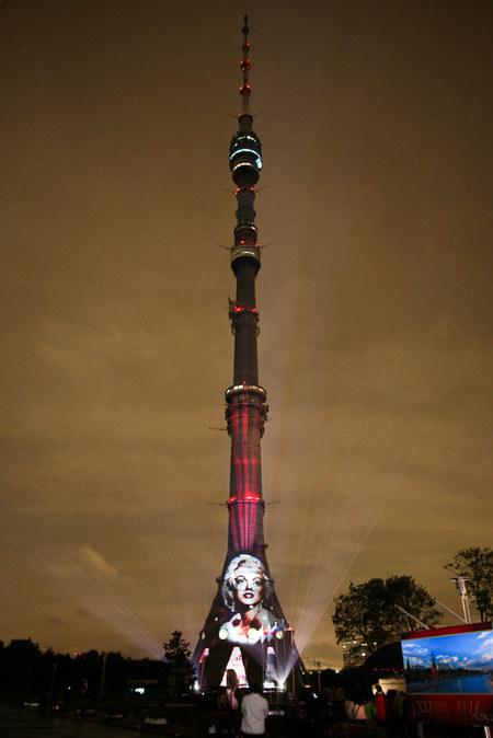 Аведь нехуже Эйфелевой башни!. Изображение № 15.
