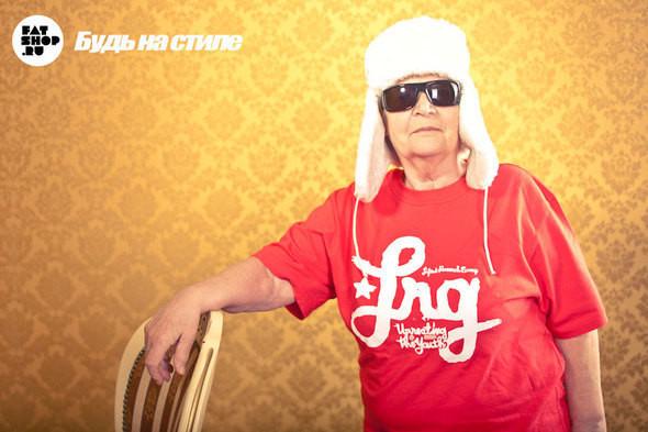 Будь на стиле с Fatshop.ru. Изображение № 1.