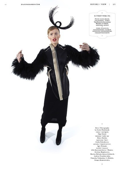 Изображение 16. Съемки: AnOther, L'Officiel, Vogue и другие.. Изображение № 39.