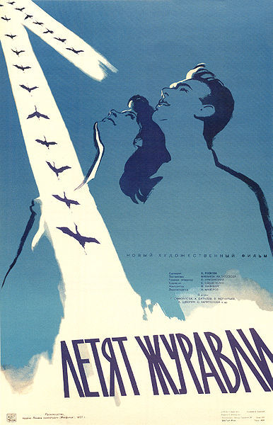 Постеры ксоветским фильмам. Продолжение. Изображение № 16.