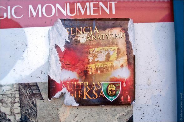 Стрит-арт и граффити Афин, Греция. Часть 2. Изображение № 18.