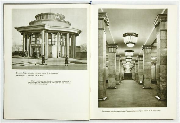 Изображение 7. Советский дизайн интерьера 50-х!.. Изображение № 8.