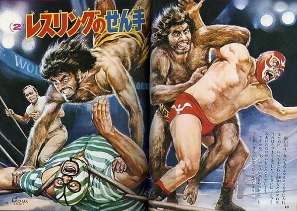 Японская демонология Годжина Ишихары. Изображение № 30.