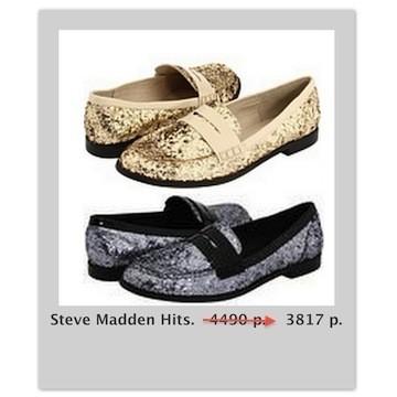 Изображение 2. В Steve Madden -15% на хиты продаж.. Изображение № 2.