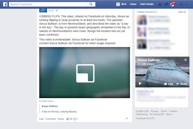 В Facebook появилось «плавающее»видео. Изображение № 1.