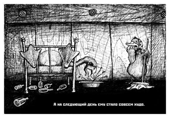 """Мультипликационный реализм или """"утенок на новый лад"""". Изображение № 15."""