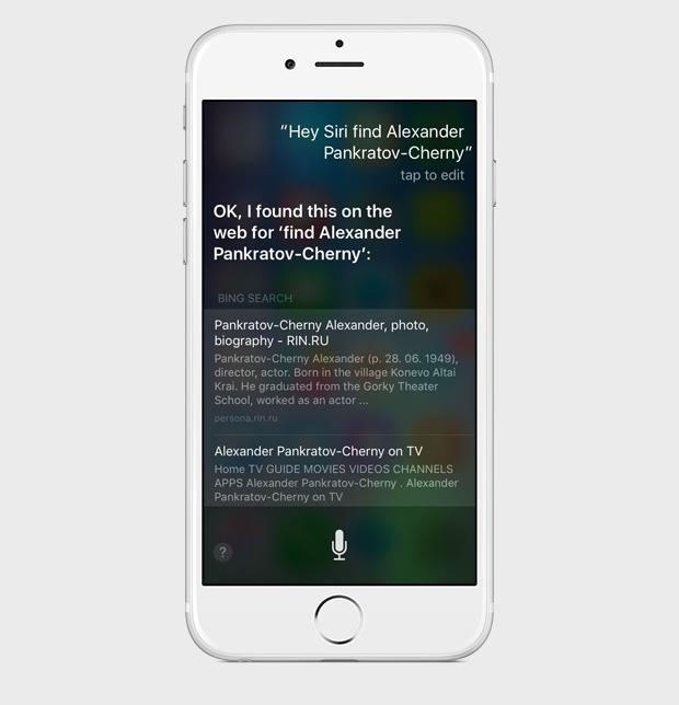 9 советов для тех,  кто пользуется Siri. Изображение № 5.