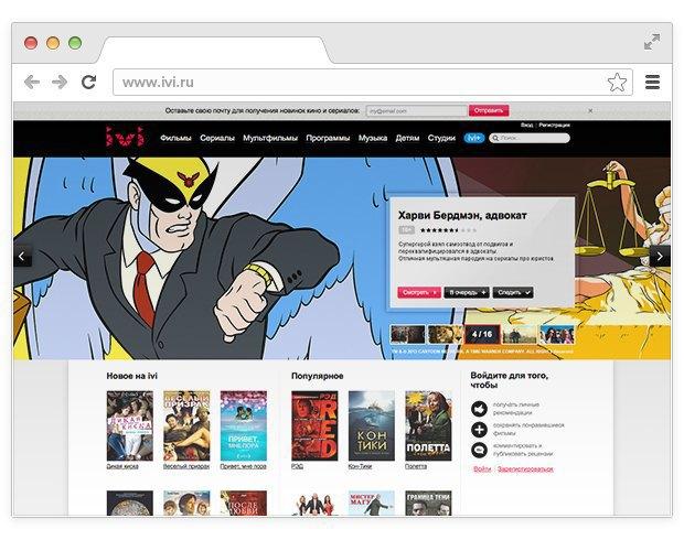 Какой онлайн-кинотеатр выбрать: Что такое DTR, DTO и VOD. Изображение № 8.