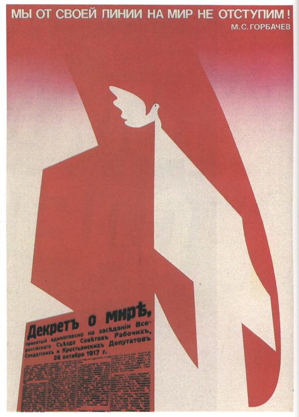 Искусство плаката вРоссии 1884–1991. Изображение № 13.