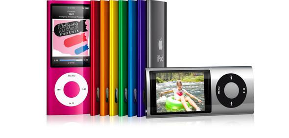 Новый iPod Nano!. Изображение № 1.