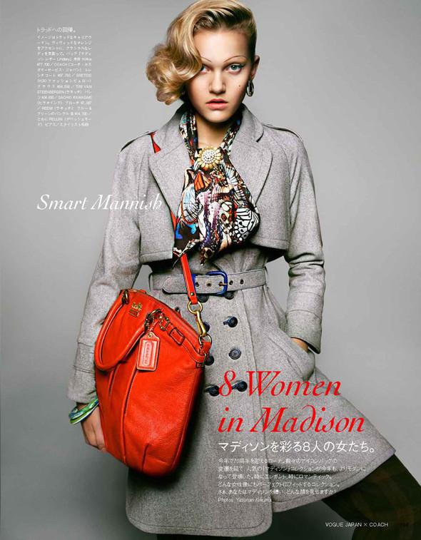 Съёмка: Ясунари Кикума для Vogue. Изображение № 1.