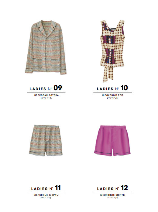 Кампания, лукбук и цены на коллекцию Marni at H&M. Изображение № 35.