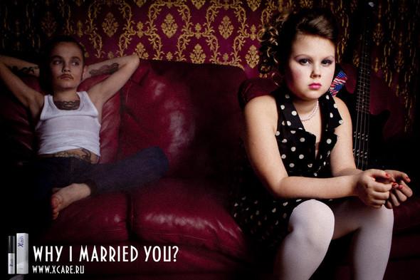 WHY I MARRIED YOU?. Изображение № 5.
