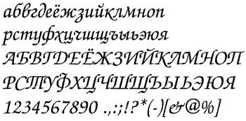 Выдающиеся российские шрифтовики икаллиграфы. Изображение № 27.