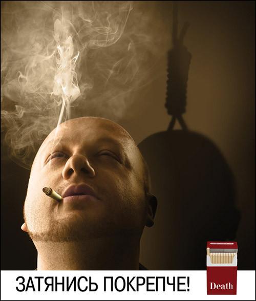 Изображение 6. ЗАВИСИМОСТЬ!!!(курение).. Изображение № 6.