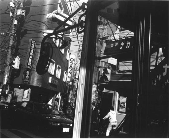 Большой город: Токио и токийцы. Изображение № 204.
