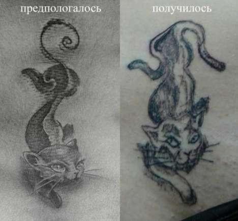 Childish Tattoos или Детская татуировка. Изображение № 11.