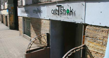 Студия ART-T-SHOK. Изображение № 3.