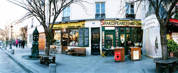 Изображение 35. Шоппинг в Париже.. Изображение № 37.