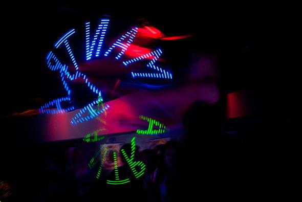 18 ноября FUTURISTIC EMULATOR SHOW в ресторане partybar Мантра. Изображение № 1.