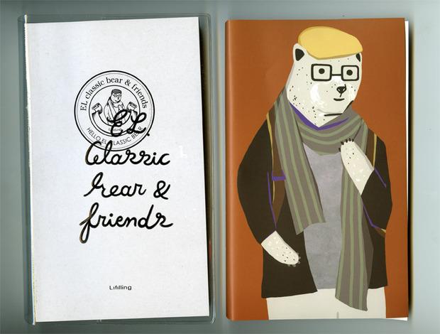 Ежедневники El Classic Bear - убийцы Молескина. Изображение № 2.