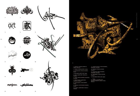 Не ждали: 8 альбомов о стрит-арте. Изображение № 44.