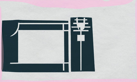 China Design Now– Творчество безполитики. Изображение № 13.