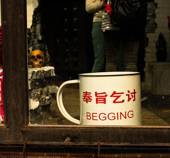 Street Art в районе 798. Пекин. Изображение № 34.