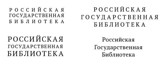 Редизайн: Российская государственная библиотека. Изображение №11.