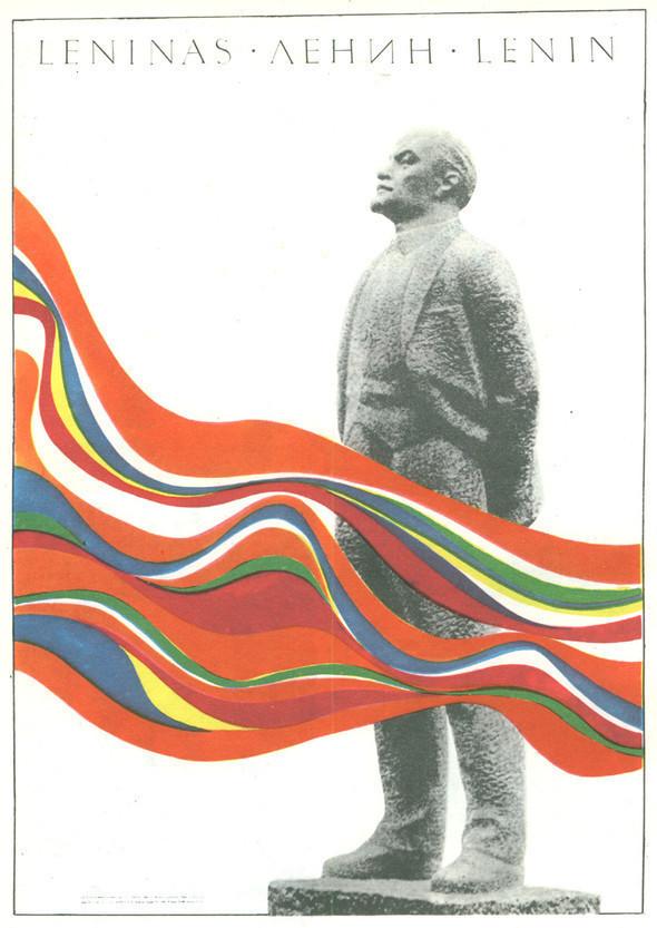 Искусство плаката вРоссии 1961–85гг. (part. 1). Изображение № 29.