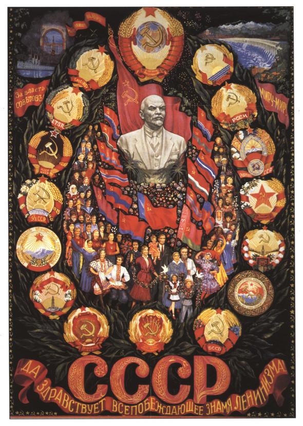 Искусство плаката вРоссии 1961–85 гг. (part. 4). Изображение № 13.