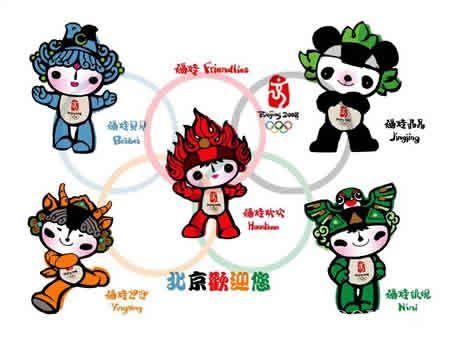 Ктоесть кто– искусство комиксов ииллюстрации вКитае. Изображение № 19.
