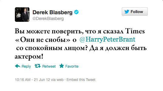 Максимальный ретвит: Дерек Бласберг, модный журналист и автор книги Classy. Изображение № 14.
