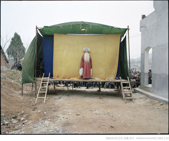 Photographer Luo Dan. Изображение № 26.