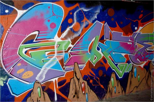 Стрит-арт и граффити Валенсии, Испания. Изображение № 28.