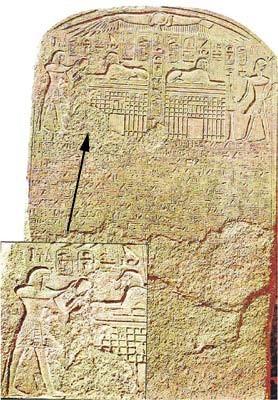 Кто построил пирамиды для египтян?. Изображение № 1.