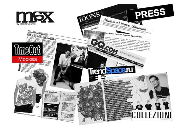 MAX by Maxim Goshko - марка дизайнерской одежды для свободных духом и разумом людей!. Изображение № 10.