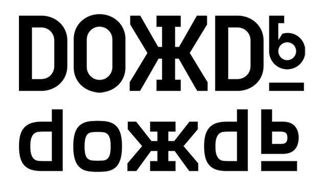 Редизайн: Новый логотип телеканала «Дождь». Изображение № 20.
