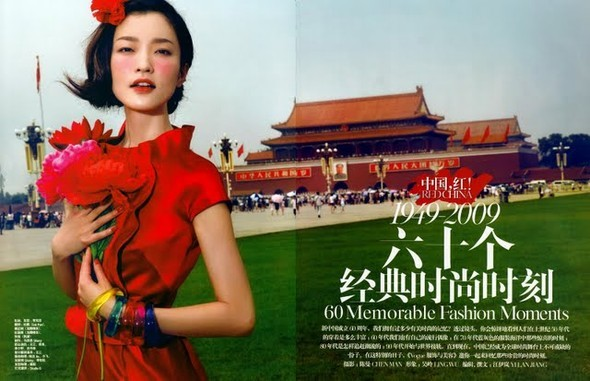60 memorable fashion moments (Vogue China, oct 2009). Изображение № 1.